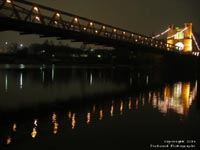 A Waco landmark, the suspension bridge