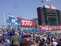 Tokyo - baseball stadium