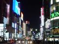 Tokyo - Downtown
