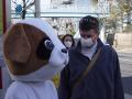 Tokyo - Blaine and Dog