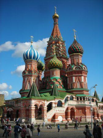 USSR-St. Basil\'s