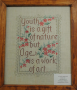 Embroidery, framed,