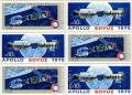 NASA_Stamps001