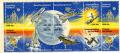 NASA_Stamps003