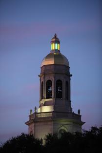 Pat Neff Hall Tower