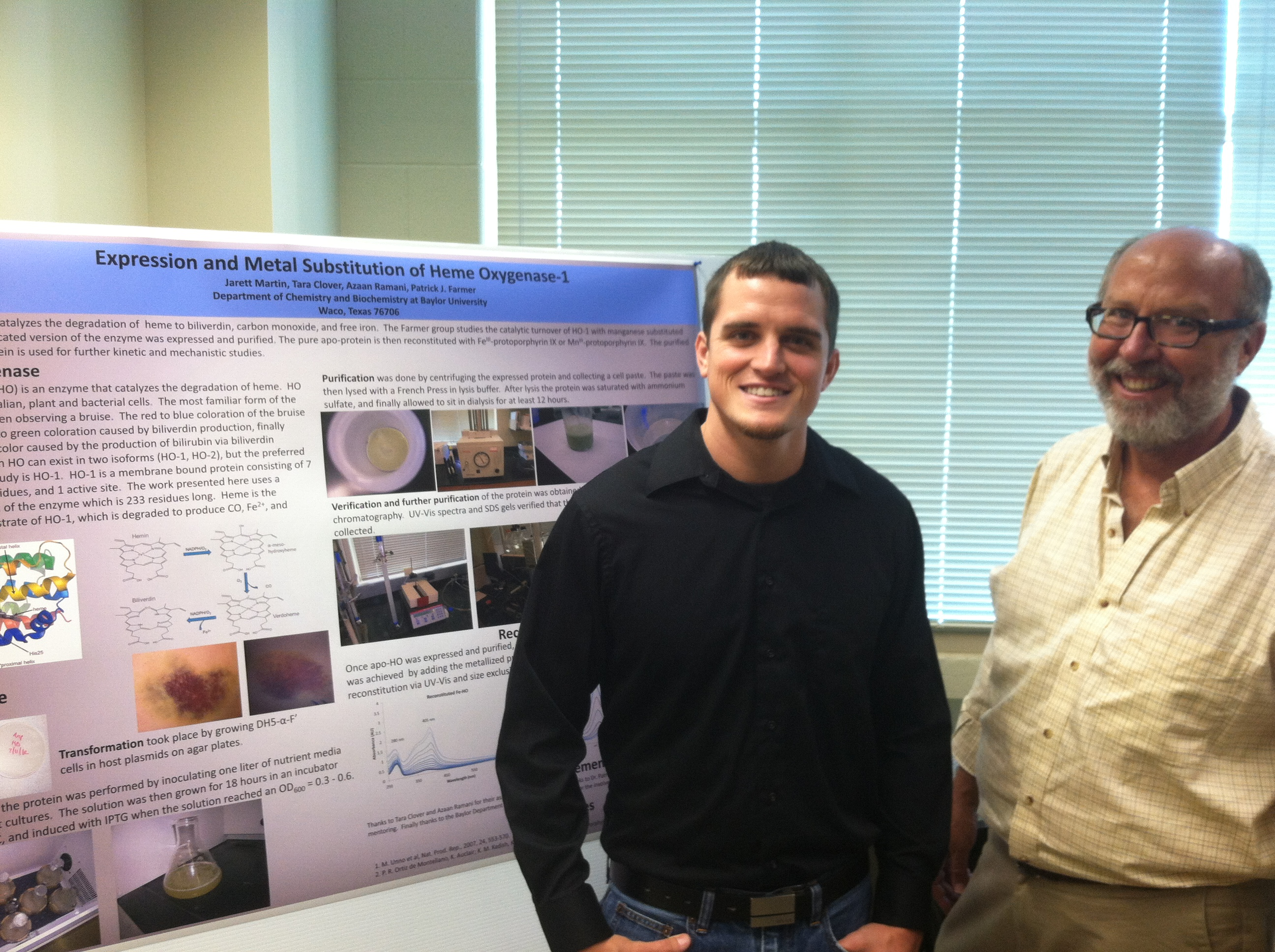 Summer Undergraduate Research Program at SpaceX