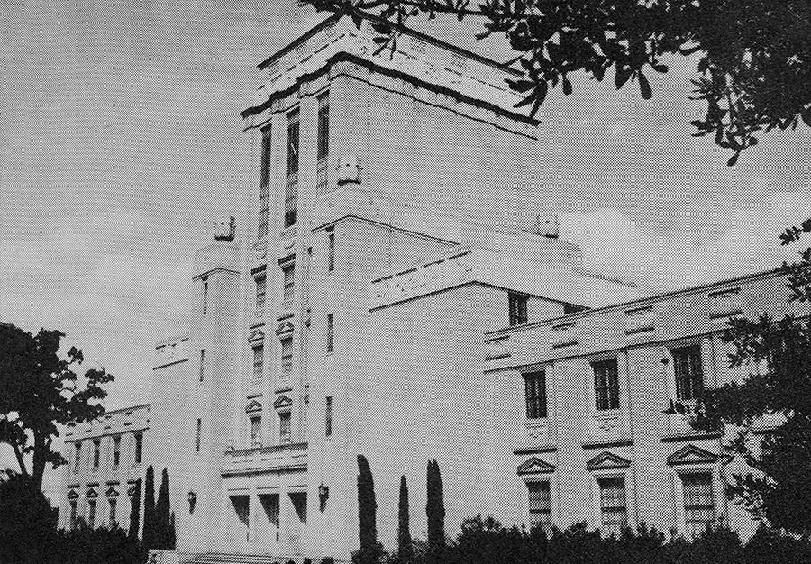 Tidwell Bible Building - 1954 - Then