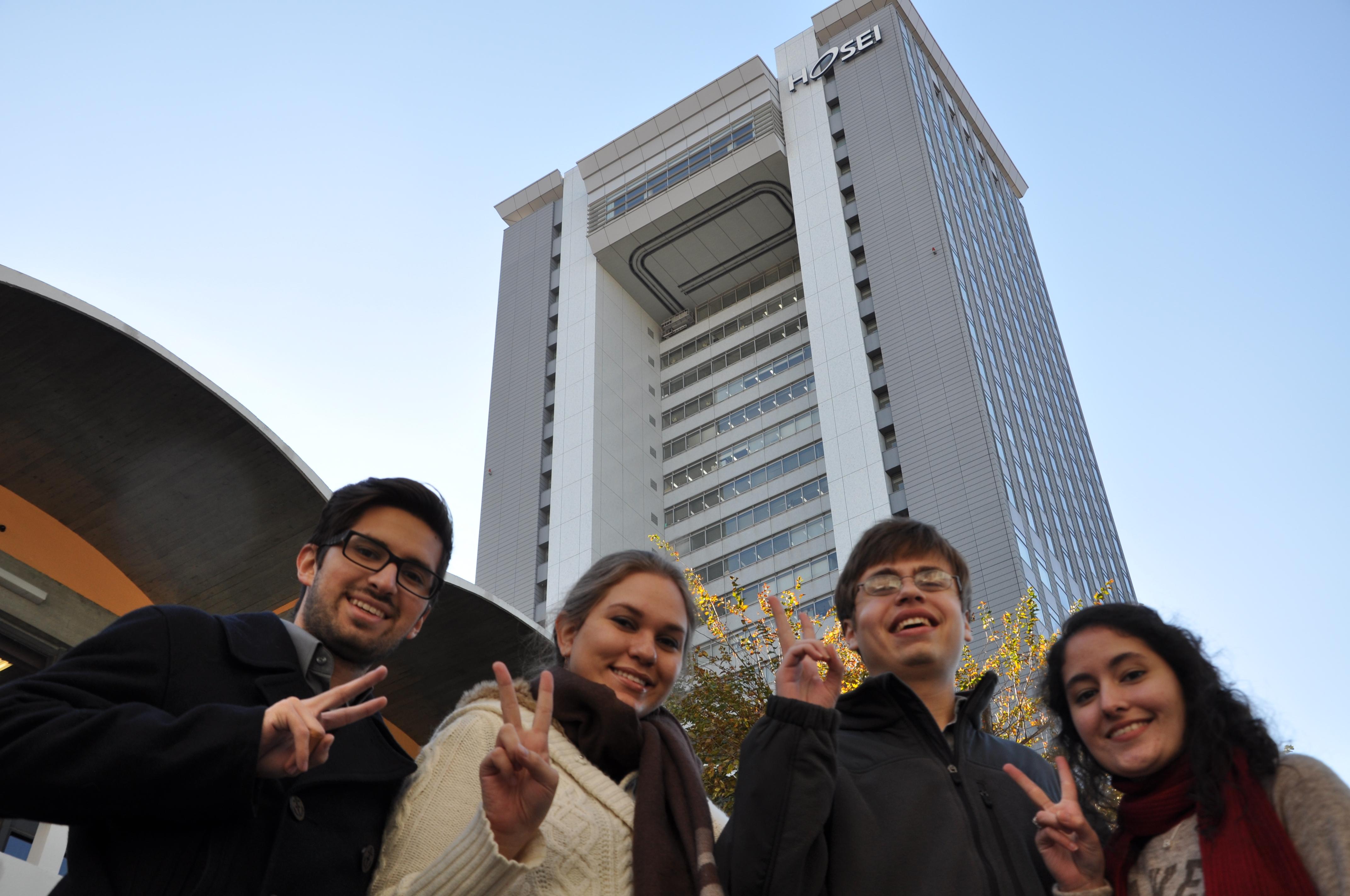Hosei study abroad