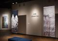 Ann Johnston Gallery 2