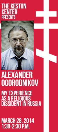 Ogorodnikov_Lecture_Announce