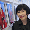 [Author Amy Tan]