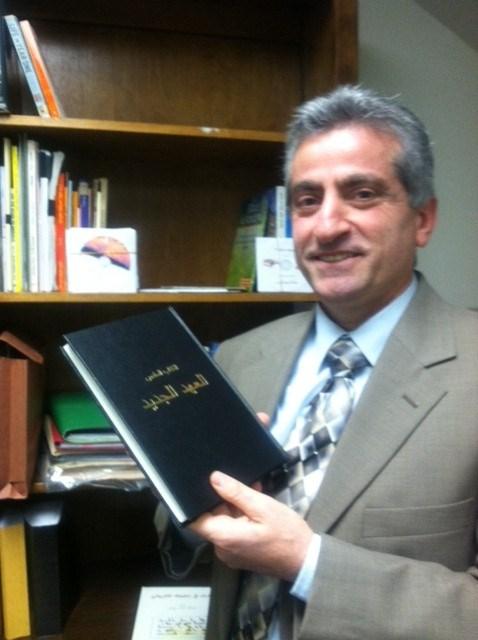 Abdul Saadi, Ph.D.