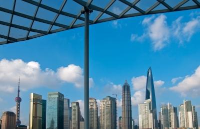 stock photo of a modern city skyline