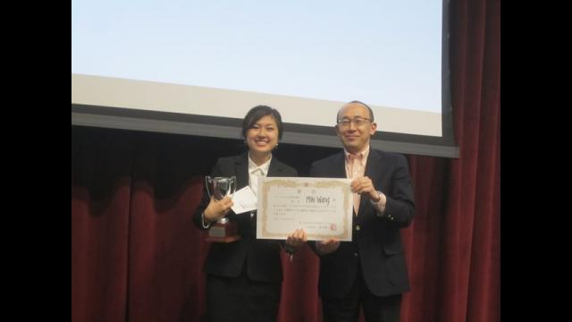 Miki Wang