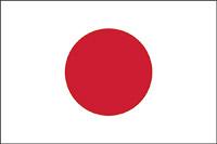 Baylor in Japan