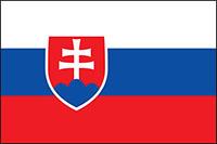 University of Comenius, Bratislava