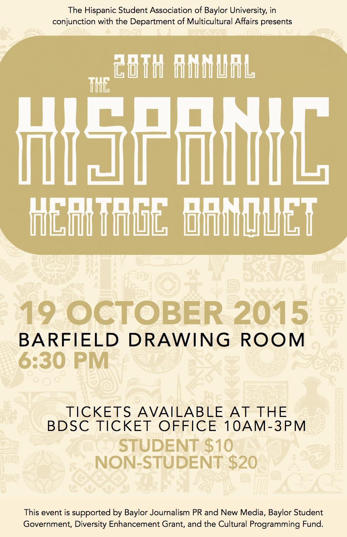 Hispanic Heritage Banquet flyer 2015
