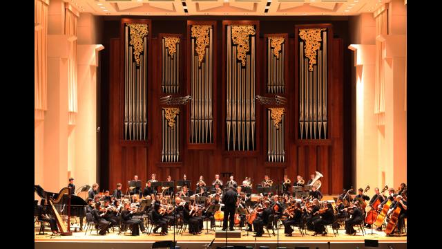 Baylor Symphony