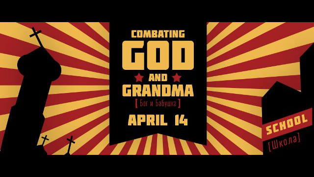 God and grandma logo