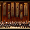 [Jones Concert Hall, photo courtesy of Baylor University]