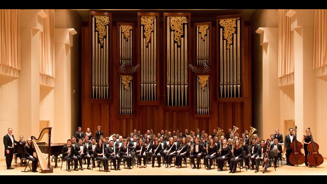 Jones Concert Hall, photo courtesy of Baylor University