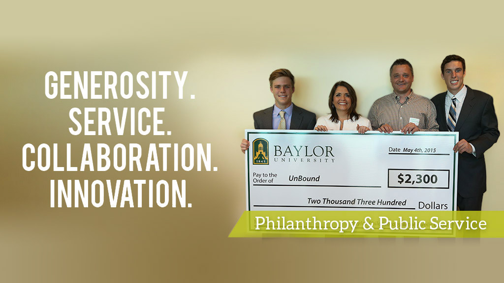 Philanthropy & Public Service Excellence Fund