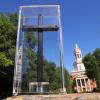 Baylor University Hosts Nagasaki Cross, Created from WWII Atomic Bombing Debris