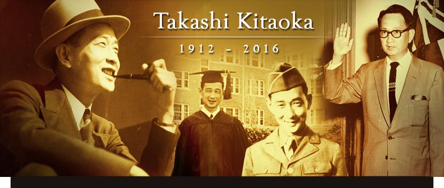 Collage of photos of Takashi Kitaoka