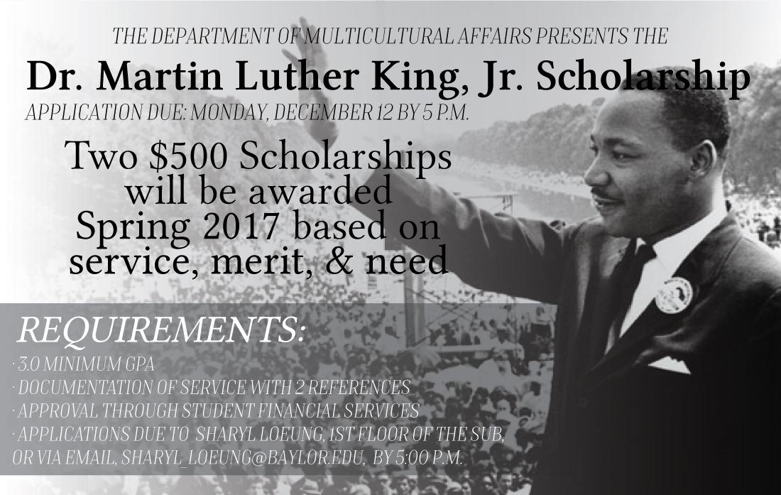 2017 MLK Scholarship