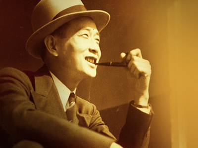 Judge Kitaoka: An Extraordinary Man from an Extraordinary Generation