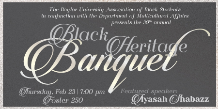 2017 ABS Black Heritage Month Banquet