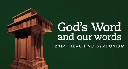 2017 Preaching Symposium