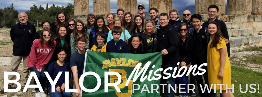 Baylor Missions Banner