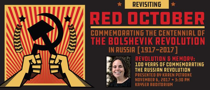 Banner: ROCanvasAd - Fall2017