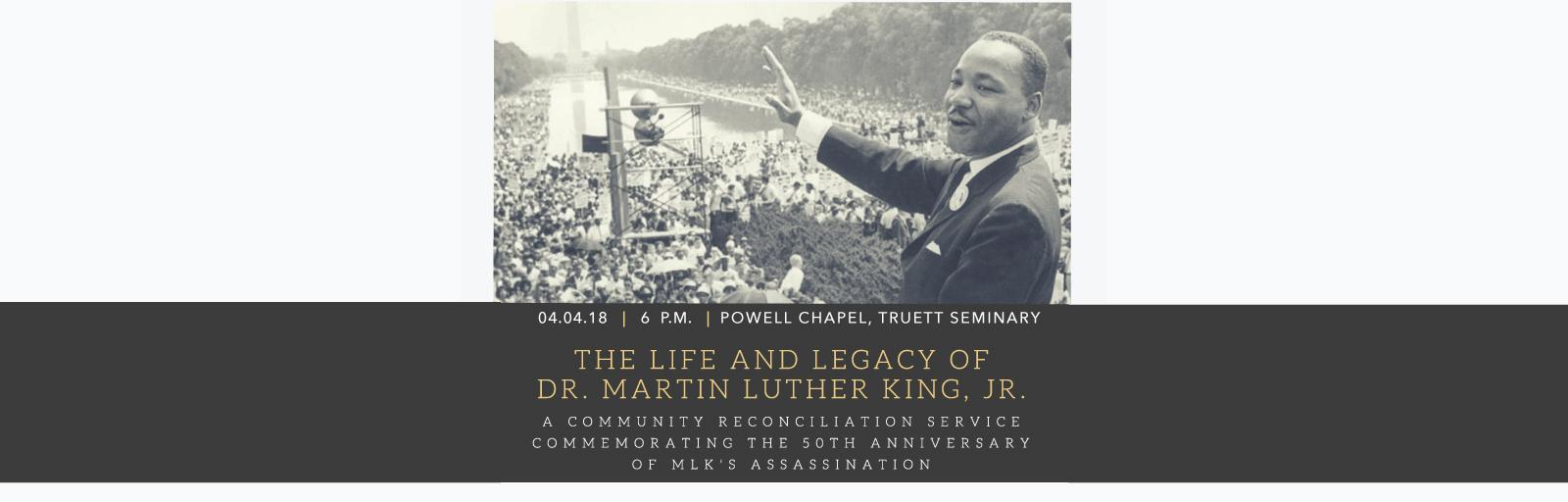 MLK_Reconciliation_Event
