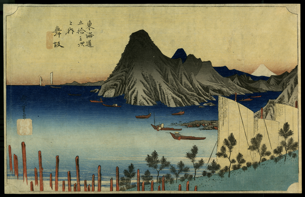 Utagawa Hiroshige, View of Imaki Point from Maizaka, Fifty-Three Stations, 19th Century