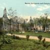 Take a Tour through Baylor History