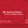 The Souls of China, feat. Pulitzer Prize Winning Journalist Ian Johnson