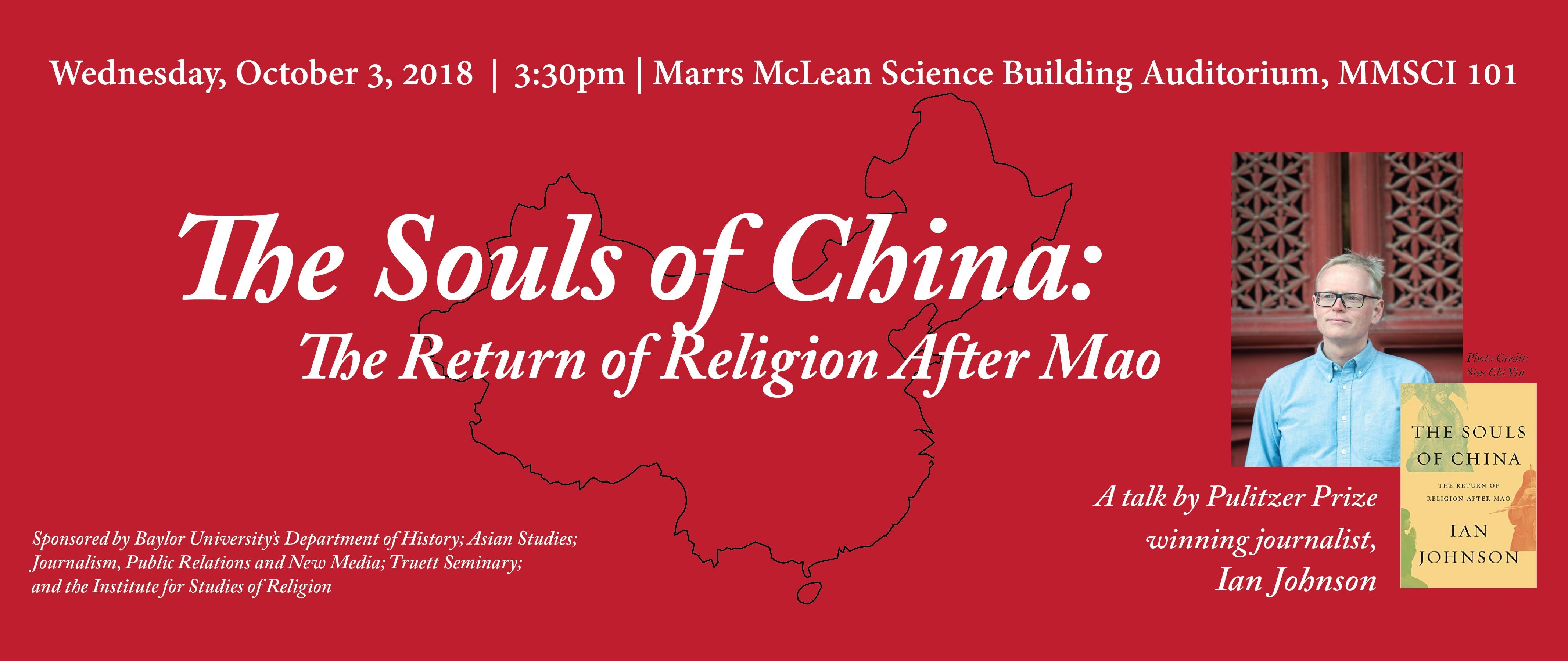 Souls of China Banner