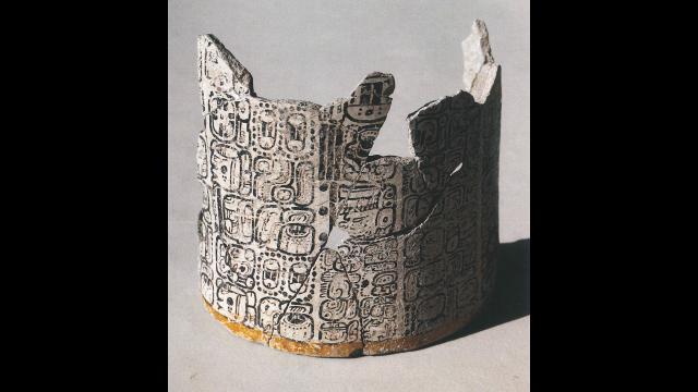 Full-Size Image: vase 1