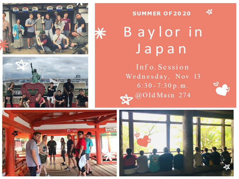 Japanese Study Abroad Info Session!