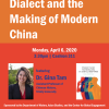 Postponed - Special Lecture: Dialect and the Making of Modern China