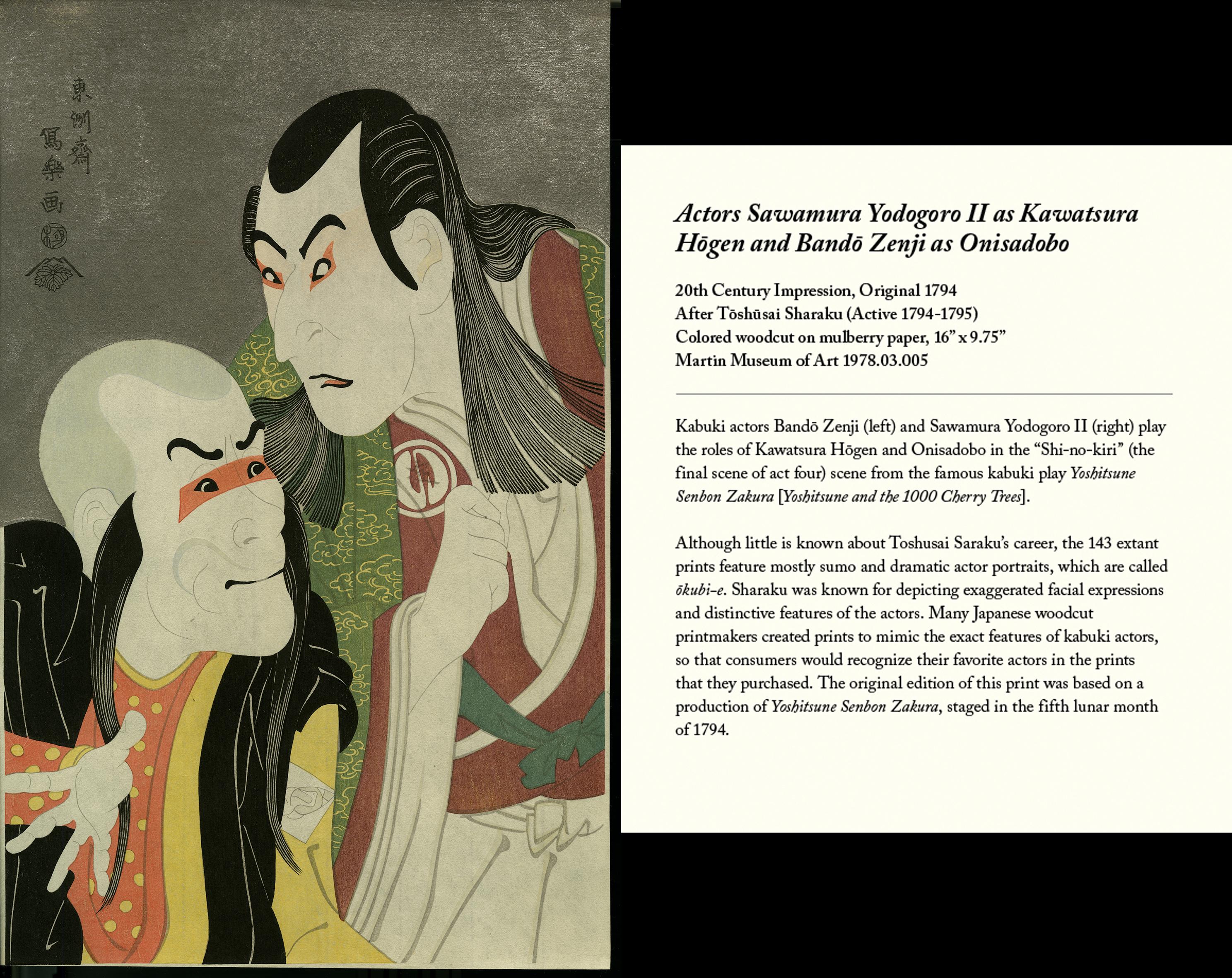 Actors Sawamura Yodogoro II and Bando Zenji