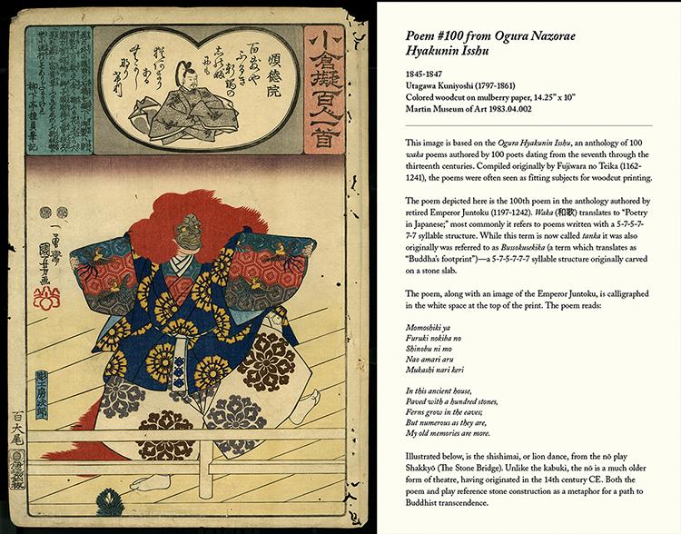 Poem 100 from Ogura Nazore Hyakunin Isshu