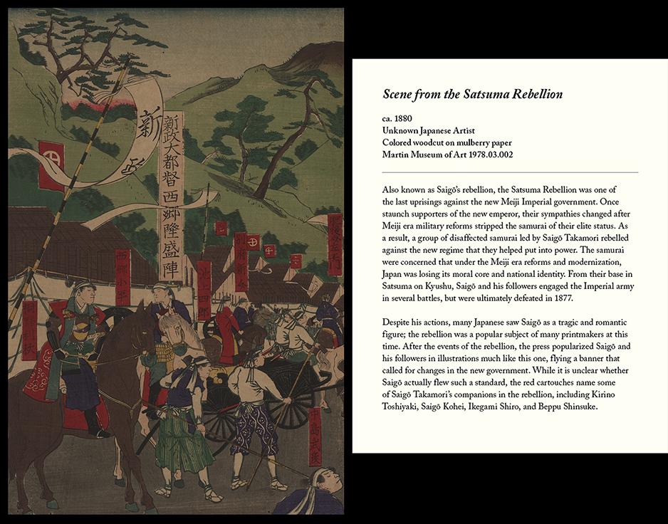Satauma Rebellion