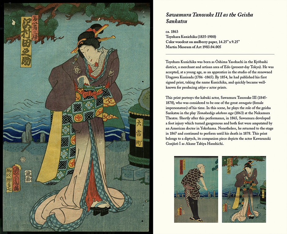 Sawamura Tanosuke III