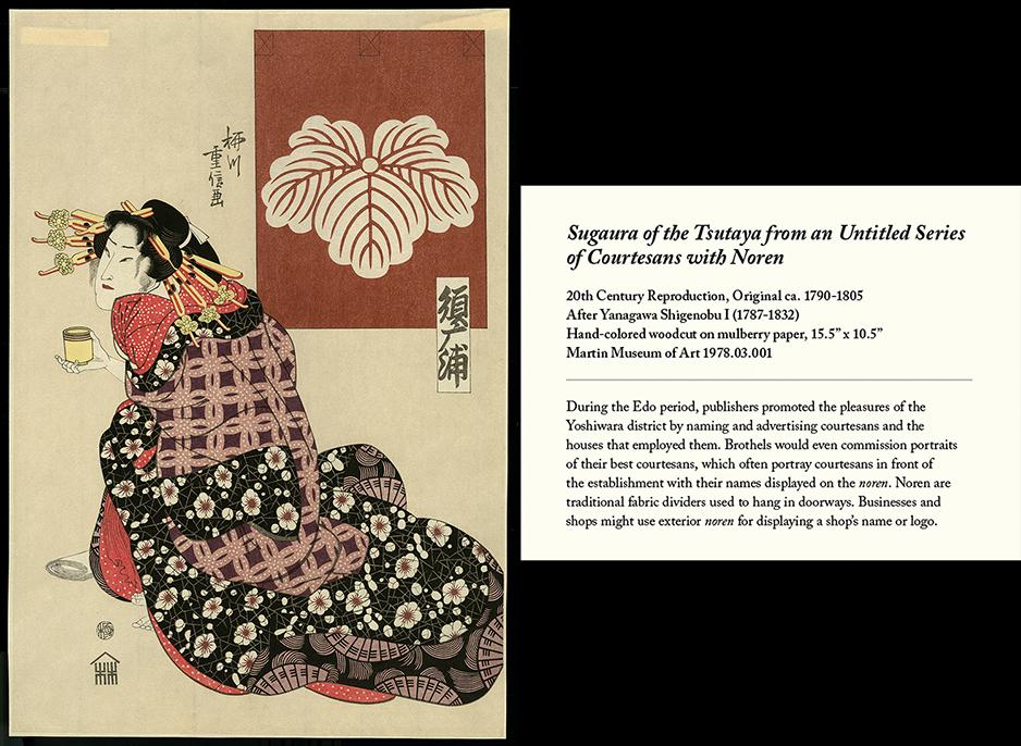 Sugaura of the Tsutaya