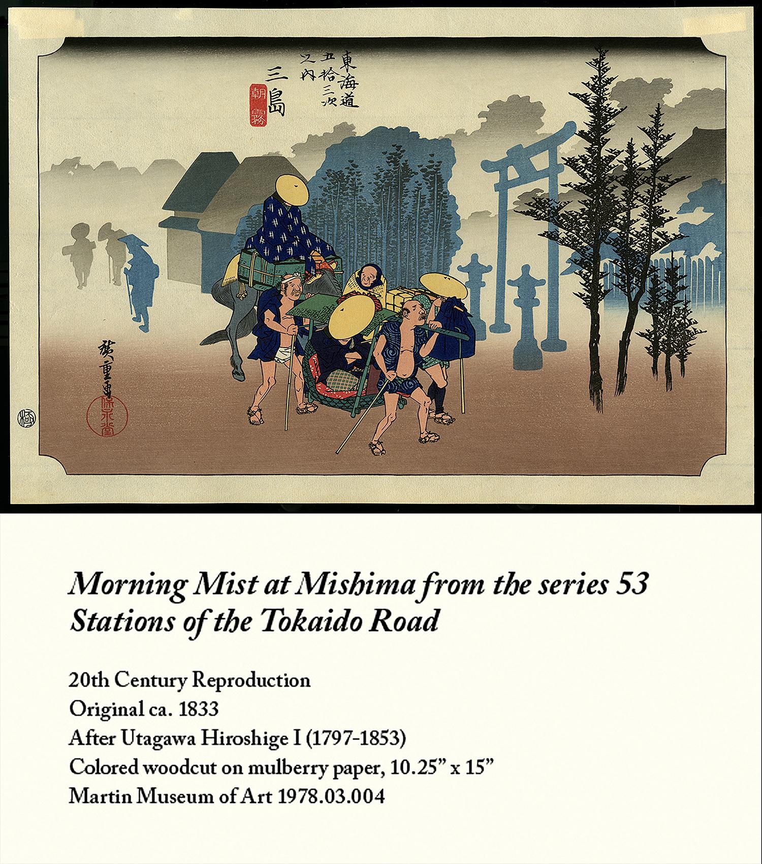 Morning Mist at Mishima
