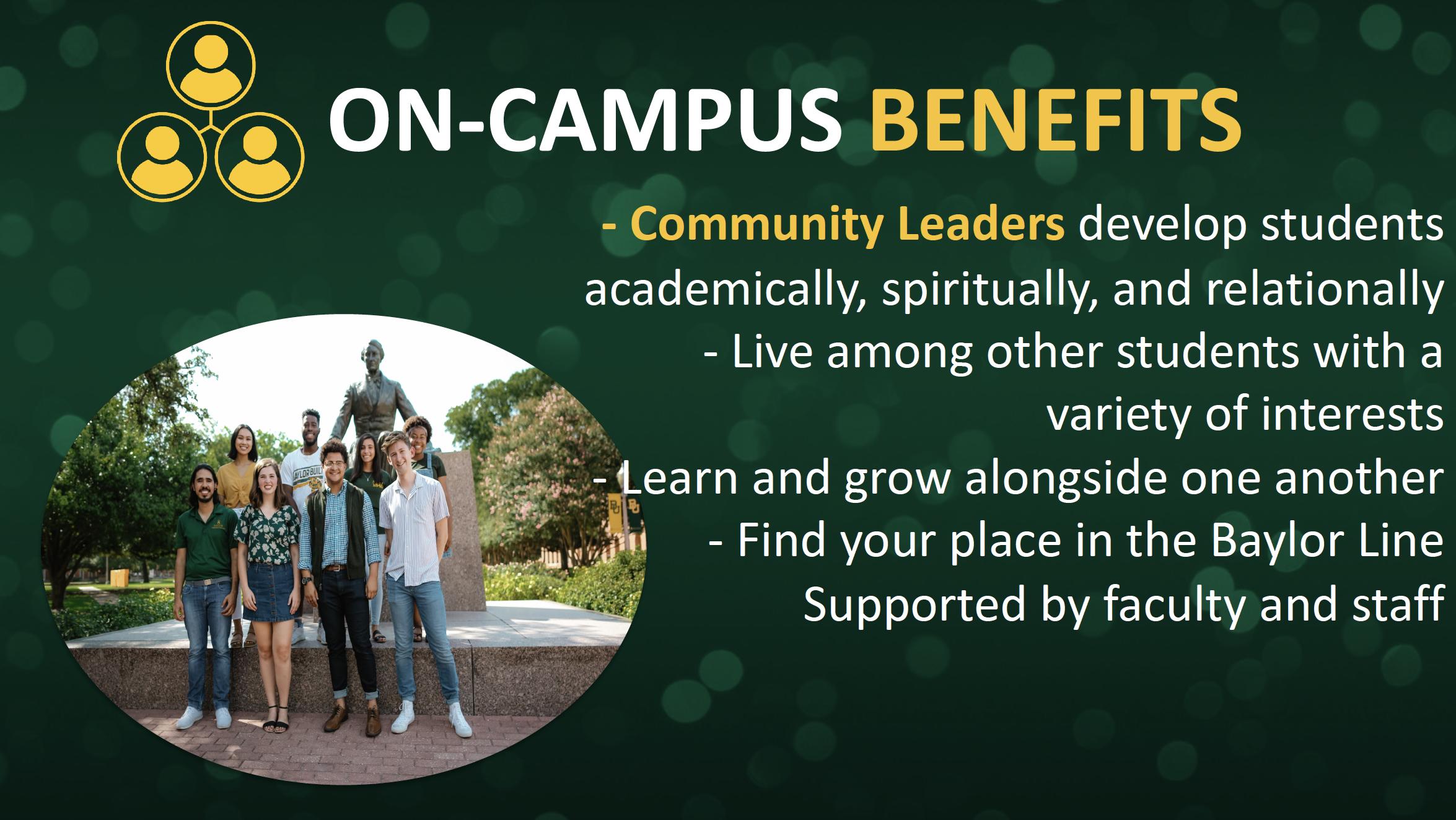 On-Campus Benefits