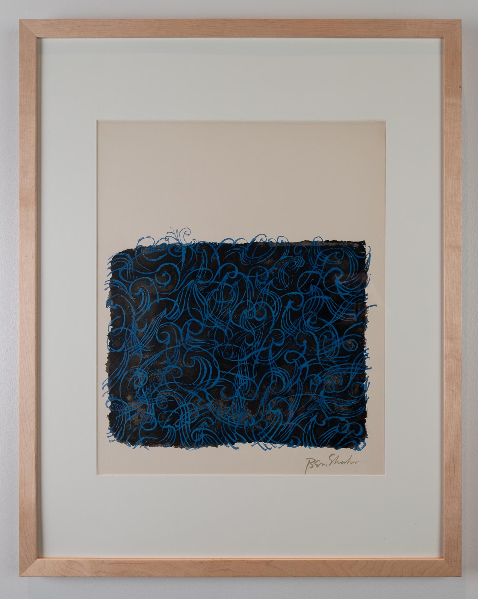 Ben Shahn, XV The Sea Itself, Lithography, 22.5in. x 17.5, 1968